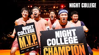 【LIVE】ballaholic presents NIGHT COLLEGE_2020.2.19(wed) at CLUB CITTA'