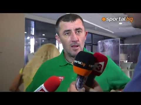 Ивайло Йорданов: Надявам се стадионът да бъде пълен