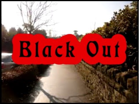 Pavement Karaoke - Black Out