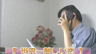 「世界一難しい恋」注目「隠れ嵐ネタ」&「怪物くん」 「テレビ番組を斬...