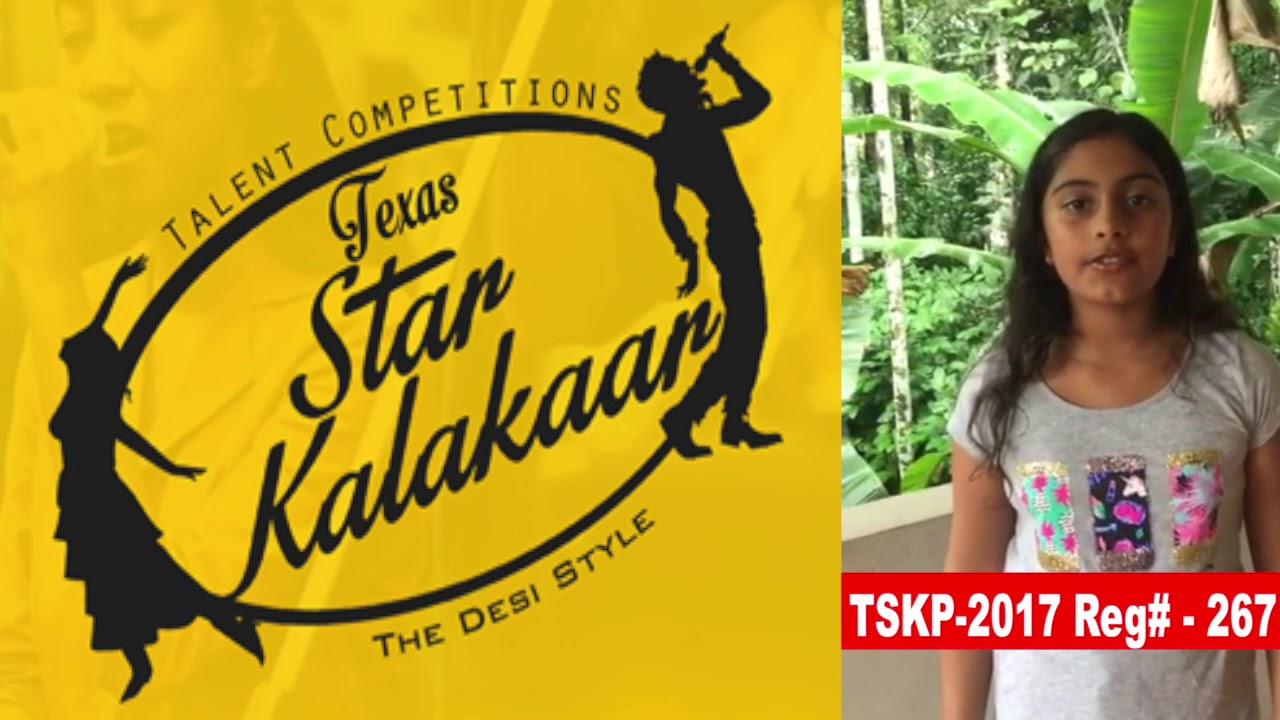 Reg# TSK2017P267 - Texas Star Kalakaar 2017