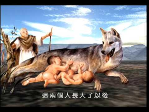 發現者-羅馬文明興衰之旅(一)羅馬的起源1
