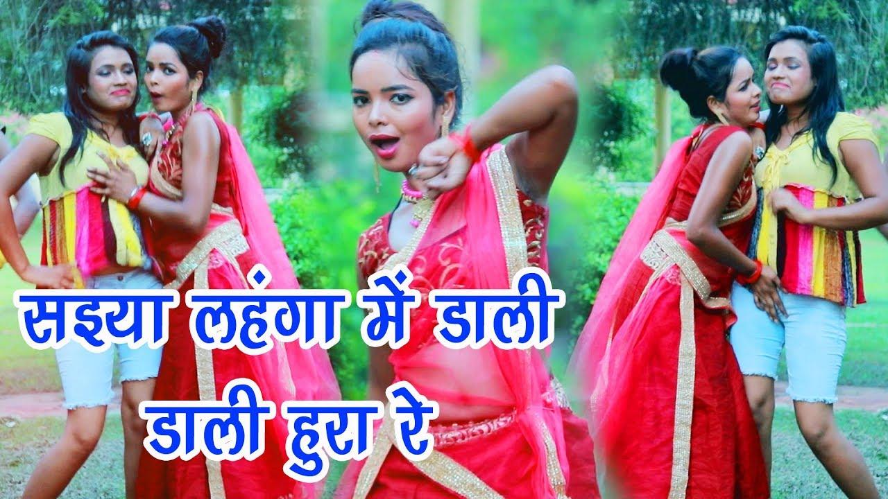 लहंगा में डाली डाली हुरा रे - Bhojpuri Dhamaka jabardast Video    Bansidhar  Chaudhary