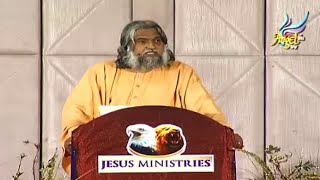 BEHOLD, THERE IS A PLACE BY ME - BY PROPHET SADHU SUNDAR SELVARAJ