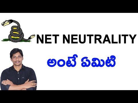 What is net neutrality || Telugu Tech Tuts