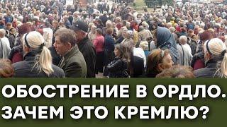 Утопить Донбасс в крови! Зачем Кремлю на самом деле обострение в ОРДЛО — Гражданская оборона на ICTV