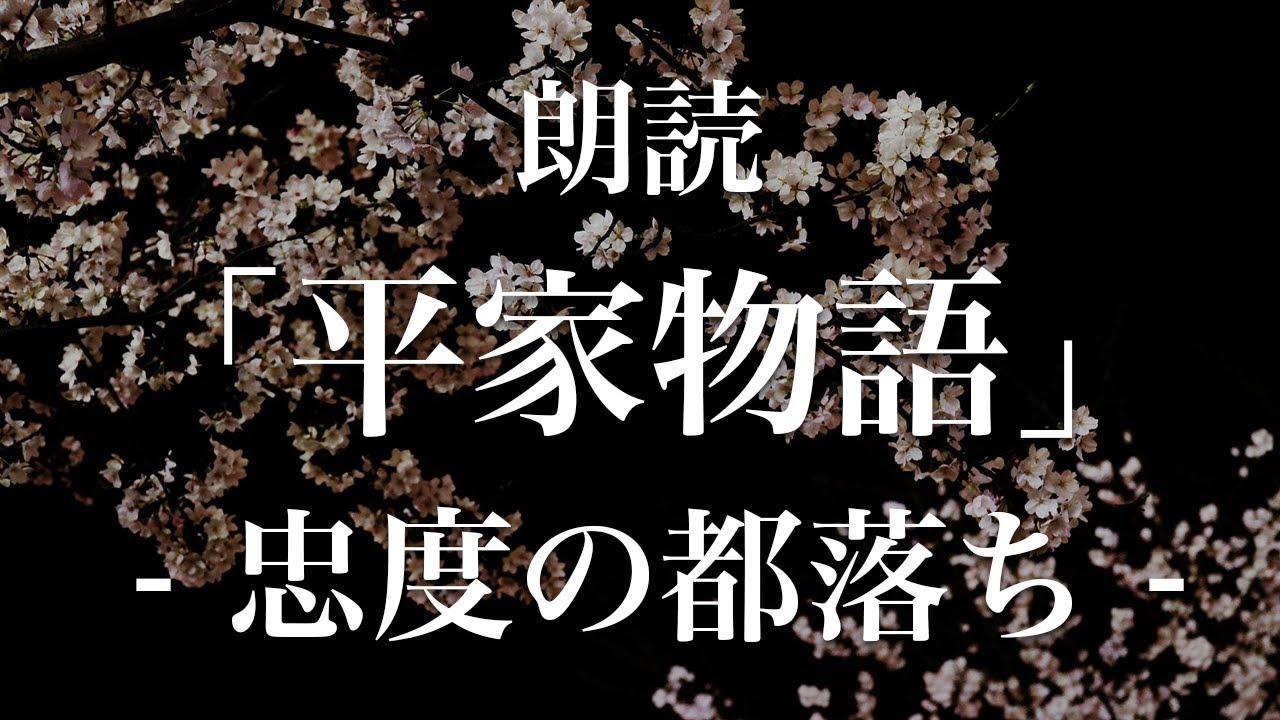 ひたる 蜻蛉 日記 菊 うつろ