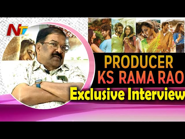 Producer KS Rama Rao Exclusive Interview About World Famous Lover Movie    NTV
