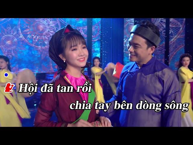 Karaoke | Nhớ Đêm Giã Bạn - Lê Sang & Kim Chi