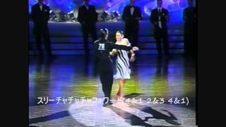社交ダンス チャチャチャ 2001日本インター規定フィガー 動画