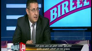 الكفراوي: «حسن حمدي مثلي الأعلى في الإدارة الرياضية»