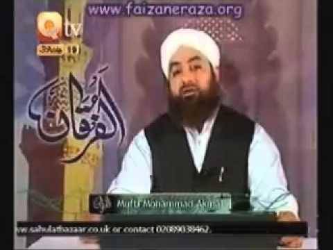 Al Furqan Mufti Akmal - Taqdeer full - YouTube