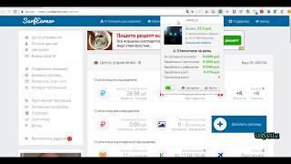 Пассивный заработок на расширениях в браузере