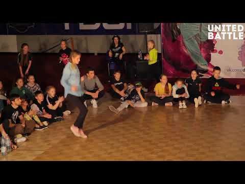 United Battle 2017 -  Hip-Hop Solo, Beginners