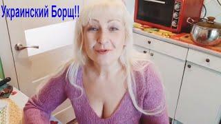 Борщ Украинский борщ Рецепт вкуснейшего борща от Нателлы