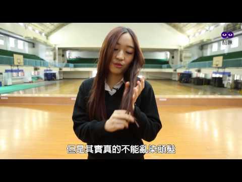 校花點點名 Ep6 神級美腿,前往文化大學要尋找一位隱藏版的校花鄭安文,很多網友都以為她是日本av女優若菜奈央,最萌,身材火辣! - 華語熱點