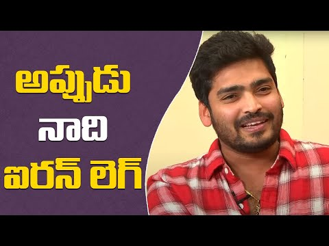 Ravi Krishna (Varudhini Parinayam Fame) Special Interview ||PART 01 || Naveena
