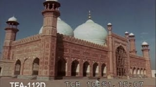 New Horizons - Pakistan, 1960