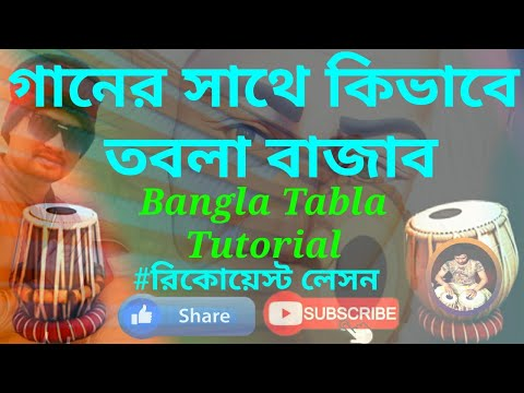 how to play tabla for songs