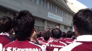 J.League Japan football soccer fans pre-game meeting practi