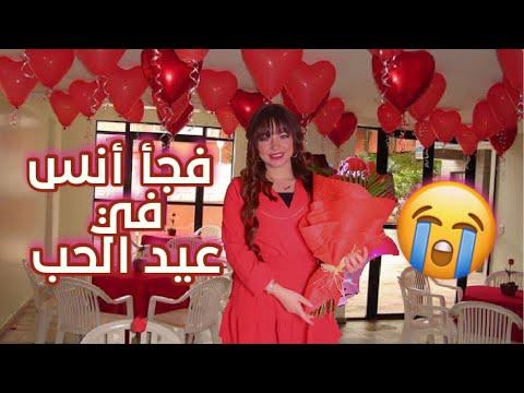 مفاجاه عيد الحب 💔💍ولاول مره راح قول مين حبيبي 🔥 - Bessan Ismail - بيسان اسماعيل