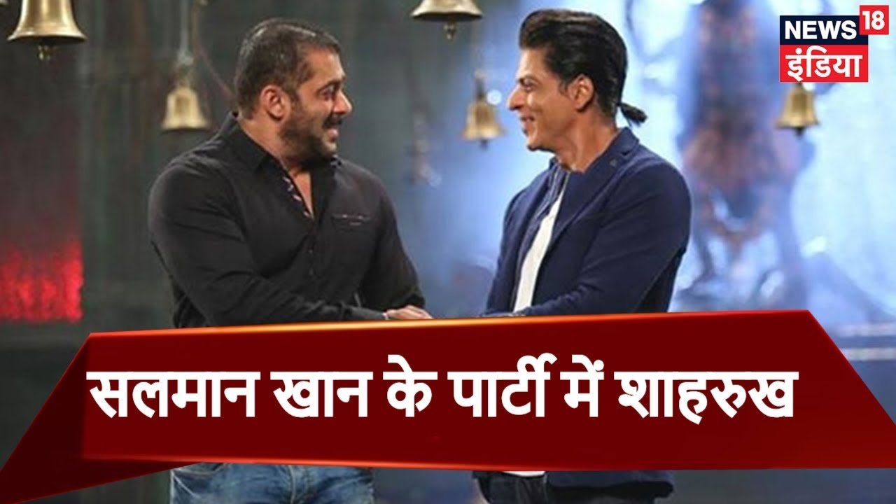 Salman Khan, Shah Rukh Khan Singing