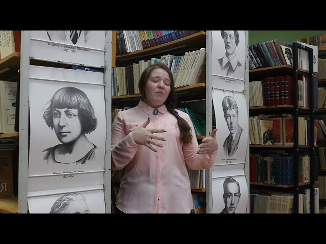 Изображение предпросмотра прочтения – ЮлияРябова читает произведение «Мне нравится, что Вы больны не мной...» М.И.Цветаевой