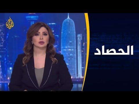 الحصاد-الحوثيون والسعودية.. عندما يوجع الضعيف القوي  - نشر قبل 6 ساعة