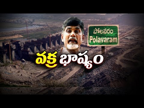 The Fourth Estate | Reverse Tendering Grand Success | YS Jagan Govt Saves 58 crores | 20th Sep 2019