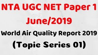 Gambar cover (Topic Series 01) NTA UGC NET Paper 1 June 2019 | World Air Quality Report 2018
