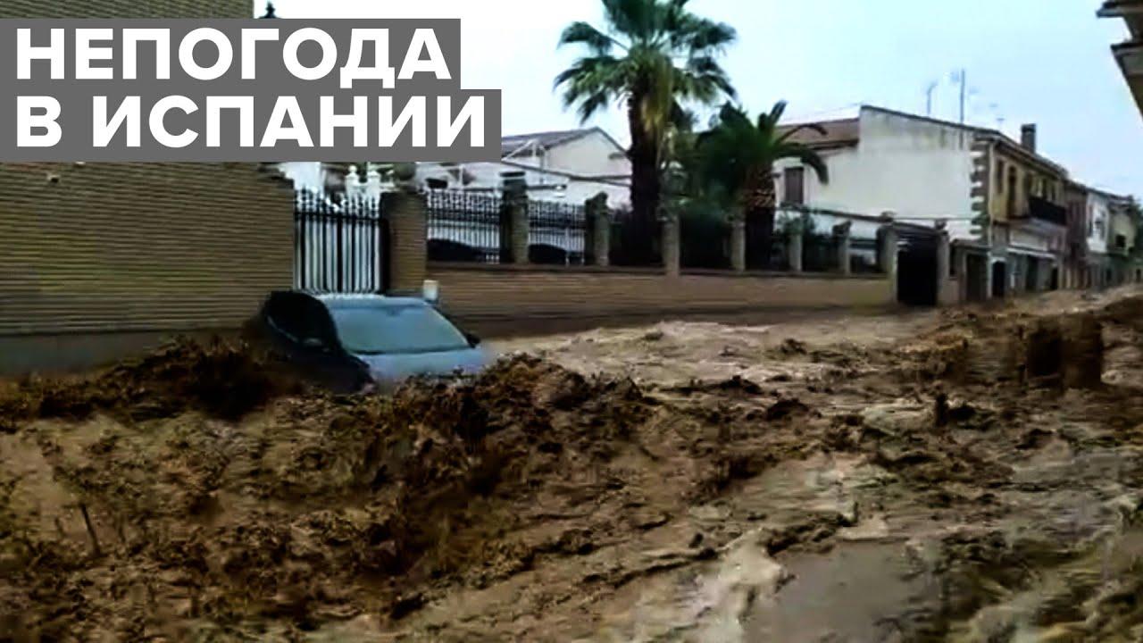 Потоп после сильных дождей в испанском Толедо