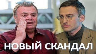 Дмитрий Шепелев жестоко избил отца Жанны Фриске  (26.08.2017)
