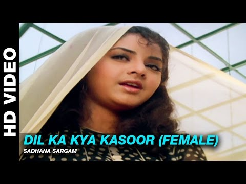 Dil Ka Kya Kasoor (Female) - Dil Ka Kya Kasoor | Sadhana Sargam | Prithvi & Divya Bharti