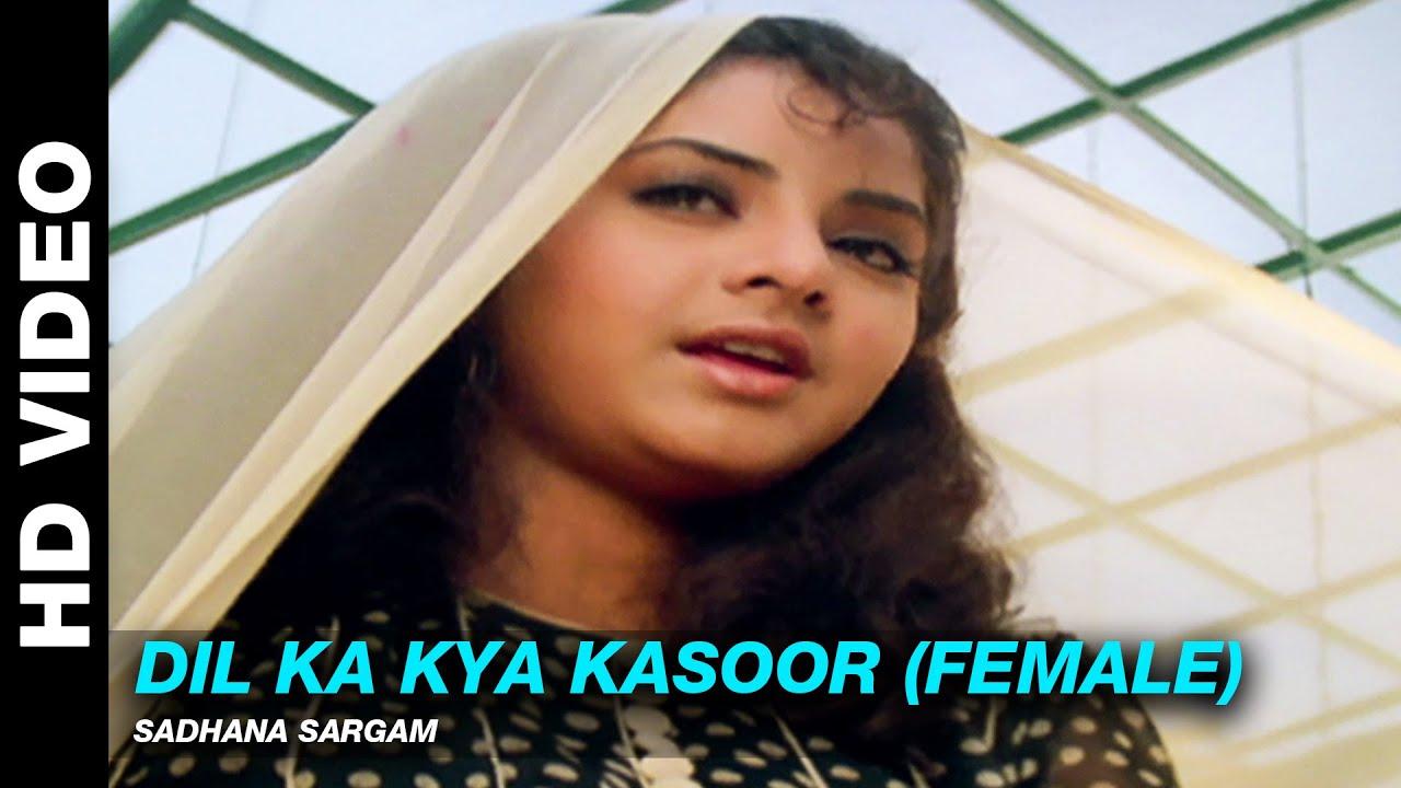 Download tere mere pyar mein | full 4k video love song | govinda.