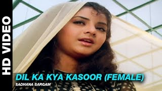 Download Dil Ka Kya Kasoor (Female) - Dil Ka Kya Kasoor | Sadhana Sargam | Prithvi & Divya Bharti MP3 song and Music Video