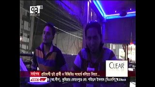 BANGLADESH T20 CRICKET NEWS