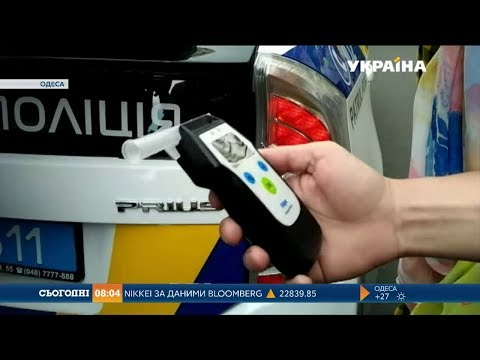 П'яна жінка за кермом Ягуара в Одесі розбила відразу п'ять автомобілів