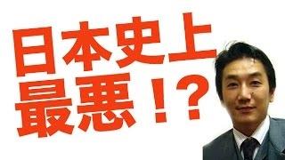 【おすすめ関連動画☆】 *日本経済の◯◯が問題!!??ぶった切りされる...