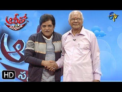 Alitho Saradaga | 19th August 2019 | (Actor)  Raavi Kondala Rao | ETV Telugu