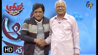 Alitho Saradaga | 19th August 2019 | (Actor)  Raavi Kondala Rao | ETV Telugu
