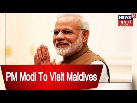 PM Modi To Attend Swearing-In Ceremony Of Maldives President Solih Mp3