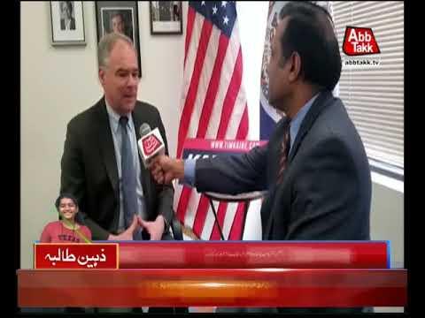 Washington: US Senator Tim Kaine Exclusive Talks With AbbTakk