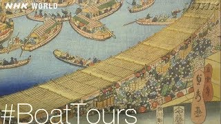 The Waterway Maze [Boat Tours] - #TOKYO [Japan]
