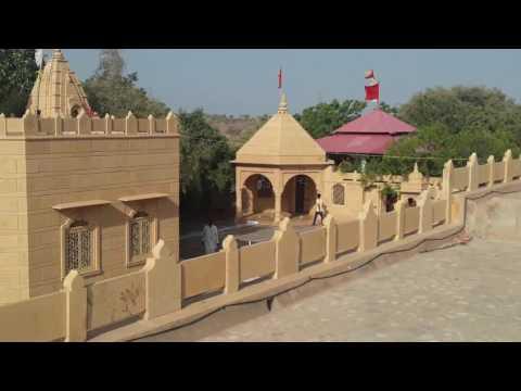 Degray mandir Devikot