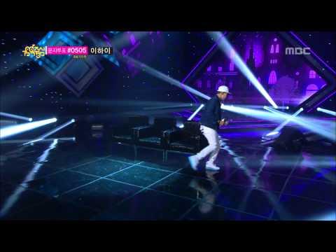 Jay Park - JOAH, 박재범 - 좋아, Music Core 20130420