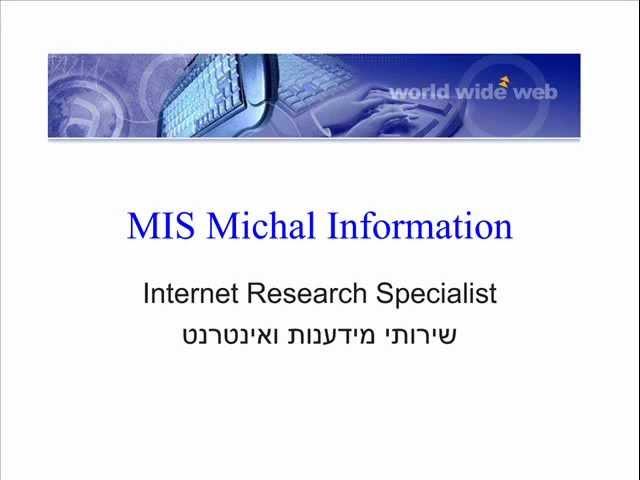 MIS Michal Information