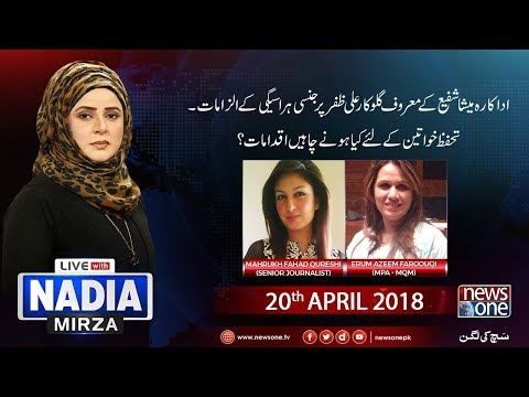 Live With Nadia Mirza - 20-April-2018 - News One