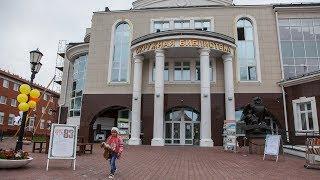 Государственная библиотека Югры пригласила на праздник - День знаний