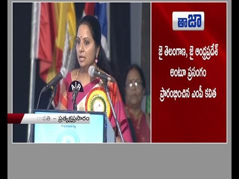 Nizamabad MP Kavitha Powerful Speech | National Women Parliament