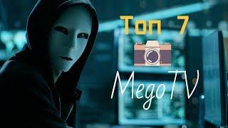 ТОП-7 Самых лучших фильмов про Хакеров